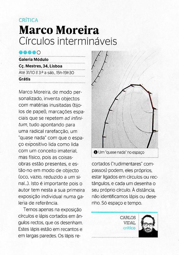 carlos_vidal_circulos_interminaveis